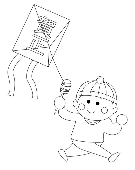 子どもが凧あげをしているぬりえ