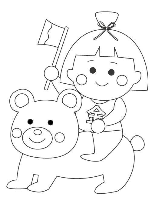 子どもの日・クマと金太郎のぬりえ