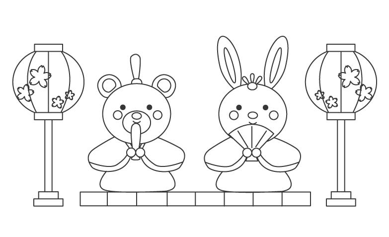 かわいいクマとウサギの雛人形のぬりえ