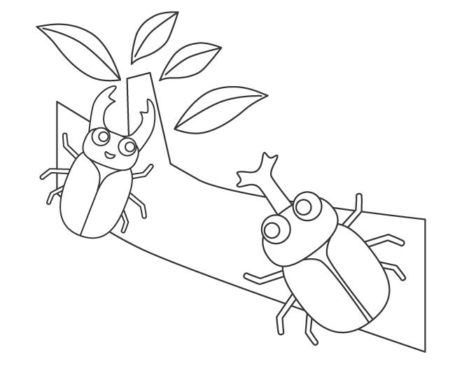 クワガタムシとカブトムシのぬりえ