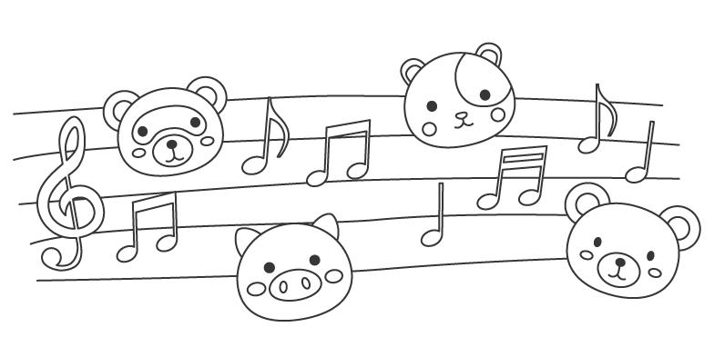 音符とかわいい動物のぬりえ