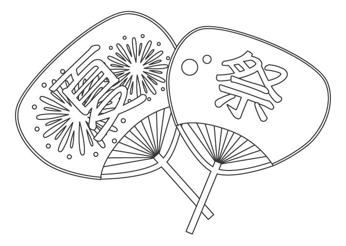 夏祭りと花火の団扇(うちわ)のぬりえ