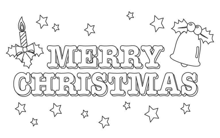 「MERRY CHRISTMAS」(メリークリスマス)の文字のぬりえ