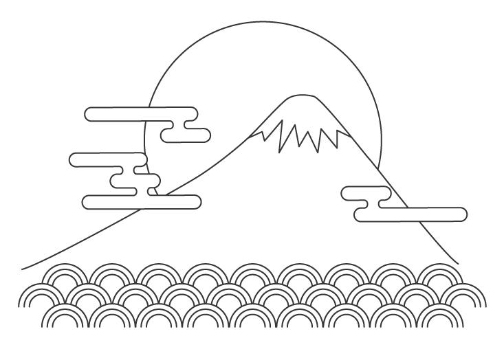 富士山と波の和風のぬりえ