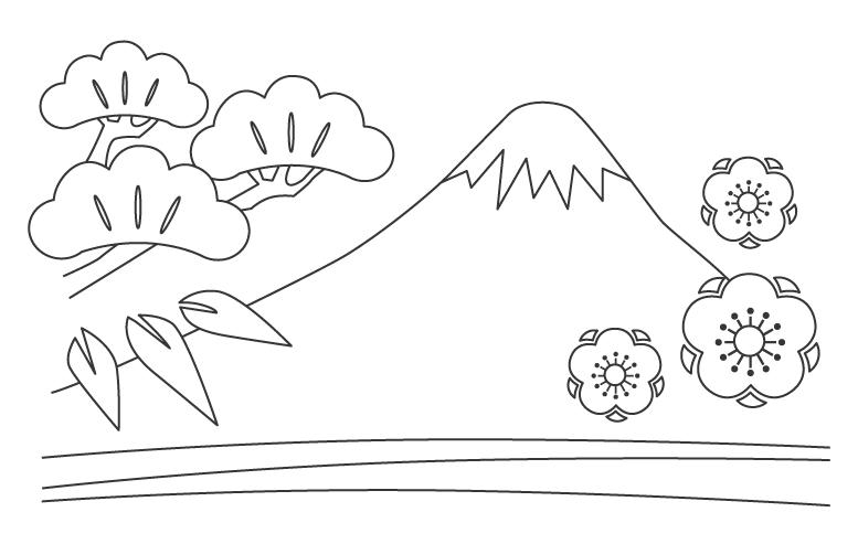 富士山と松と梅のぬりえ