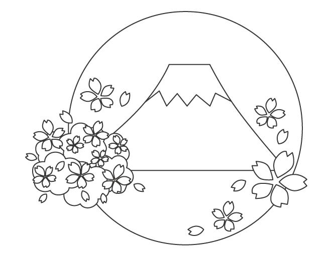富士山と桜(さくら)のぬりえ