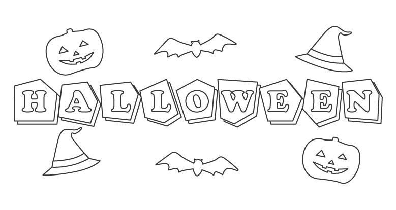 HALLOWEEN(ハロウィン)の文字のぬりえ