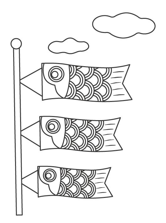 子どもの日・鯉のぼりのぬりえイラスト