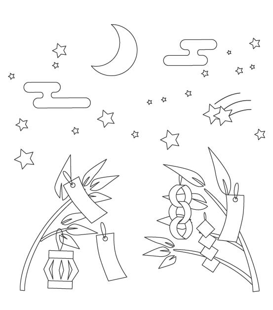 七夕飾りと夜空のぬりえ