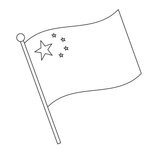 なびいている中国の国旗のぬりえ