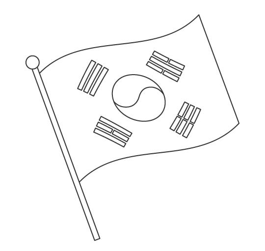 なびいている韓国の国旗のぬりえ