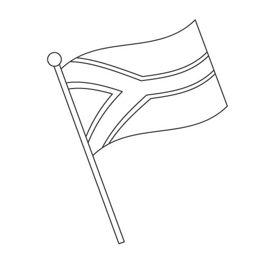 なびいている南アフリカの国旗のぬりえ