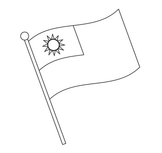 なびいている台湾の国旗のぬりえ