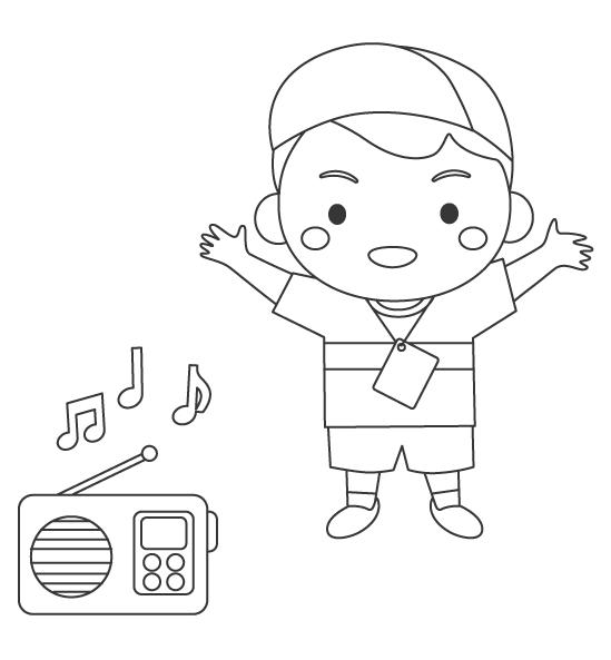 ラジオ体操をする男の子のぬりえ