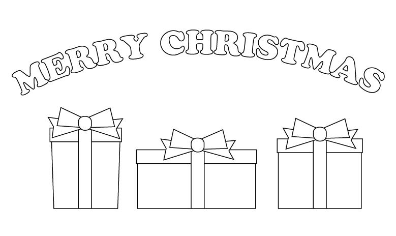 クリスマスプレゼントのぬりえ