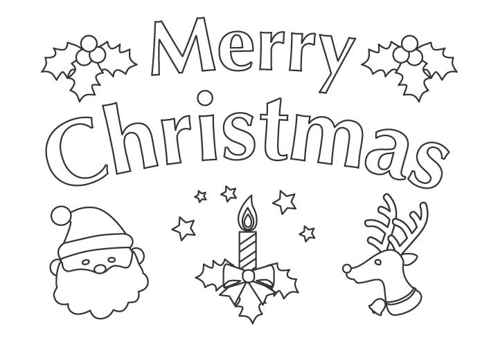 「Merry Christmas」とサンタやトナカイのぬりえ
