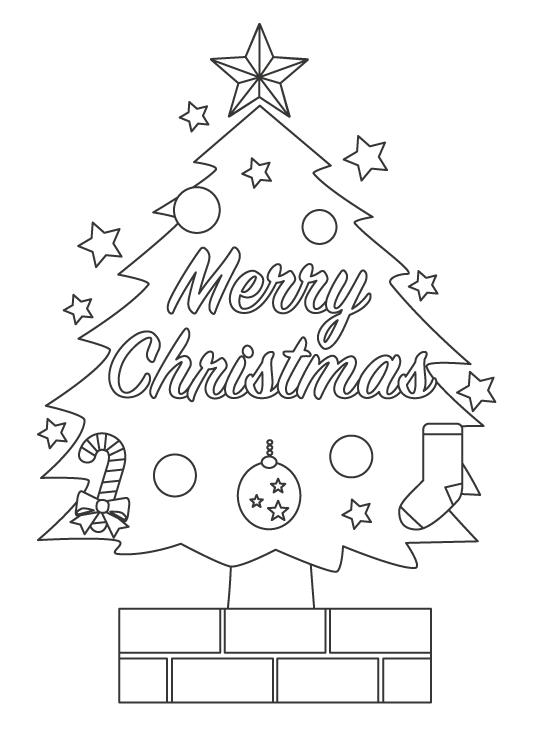 「Merry Christmas」とクリスマスツリーのぬりえ