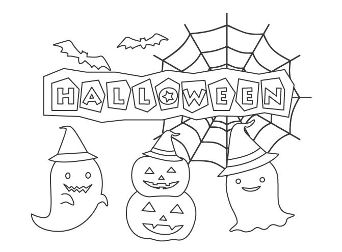 「HALLOWEEN」の文字とカボチャやお化けのぬりえ