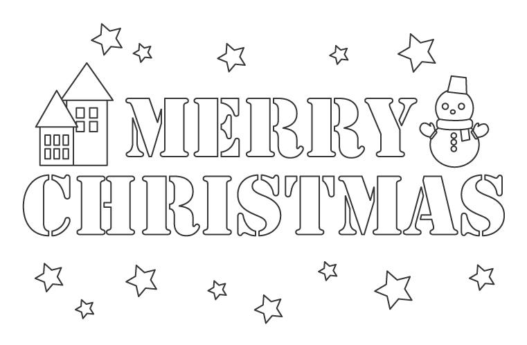 「MERRY CHRISTMAS」の文字のぬりえ