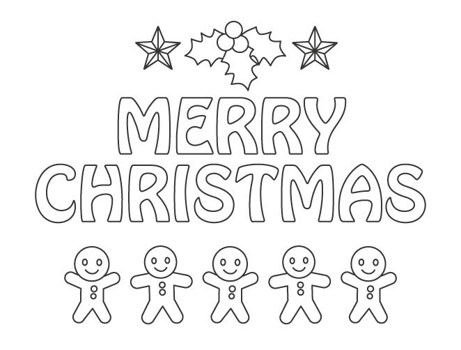 「Merry Christmas」とジンジャーブレッドマンのぬりえ