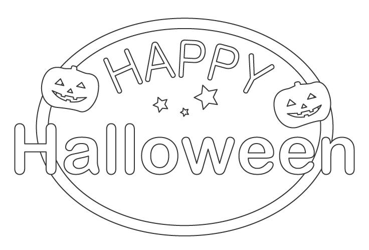 カボチャのお化けとハロウィンの文字のぬりえイラスト素材