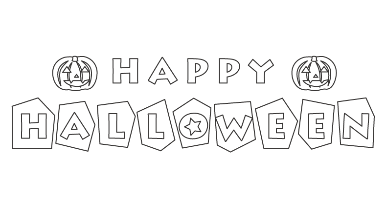 ポップなハロウィンの文字のぬりえイラスト素材