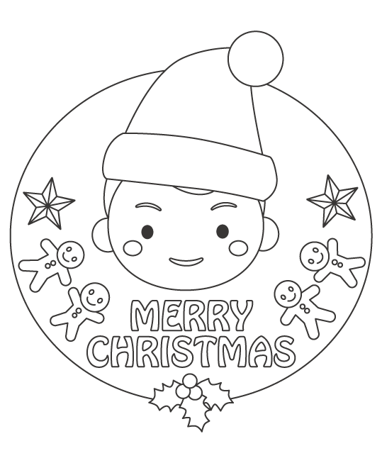 クリスマスと男の子のぬりえイラスト