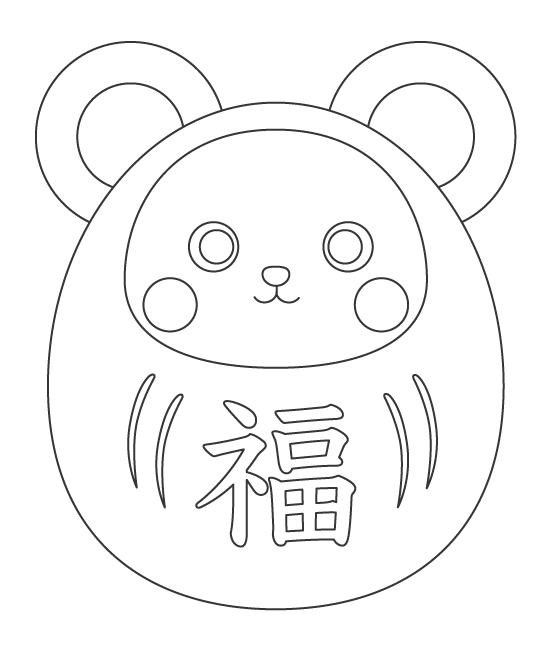 ネズミのだるま(達磨)のぬりえイラスト