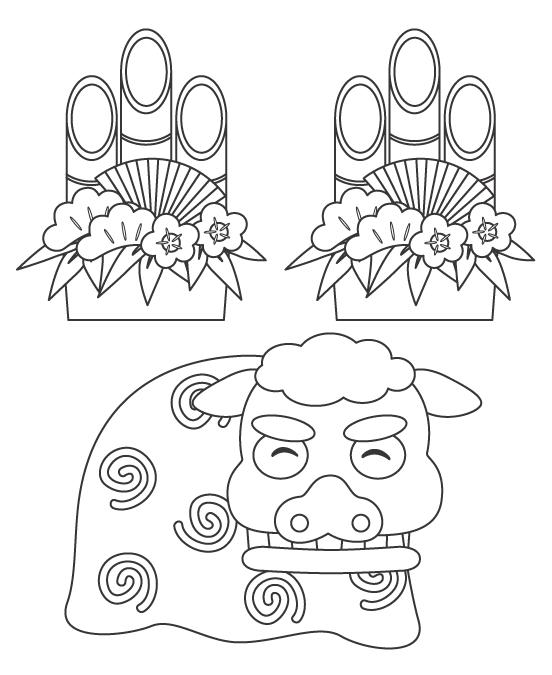 門松と獅子舞のぬりえイラスト
