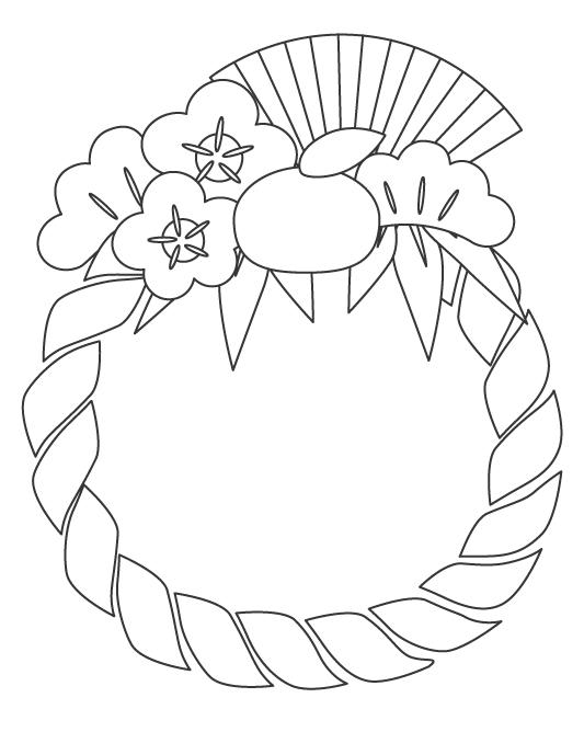 しめ縄(しめ飾り)のぬりえイラスト