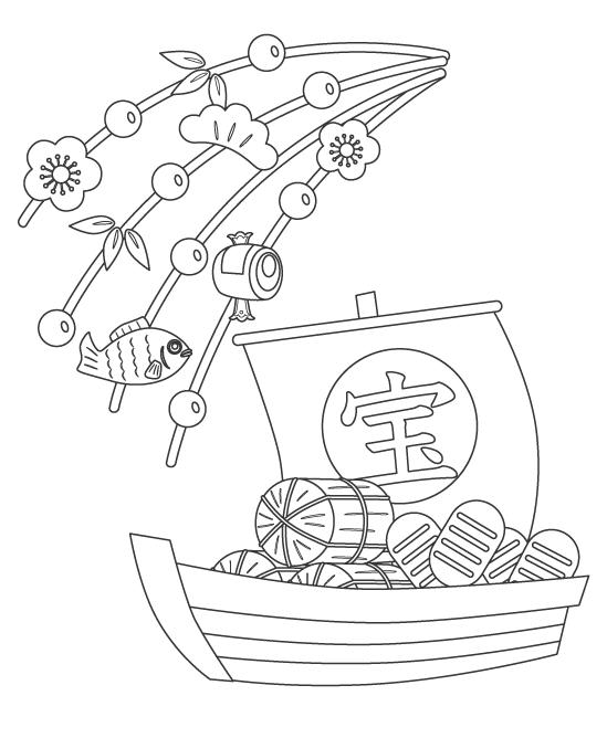 宝船とまゆ玉のぬりえイラスト