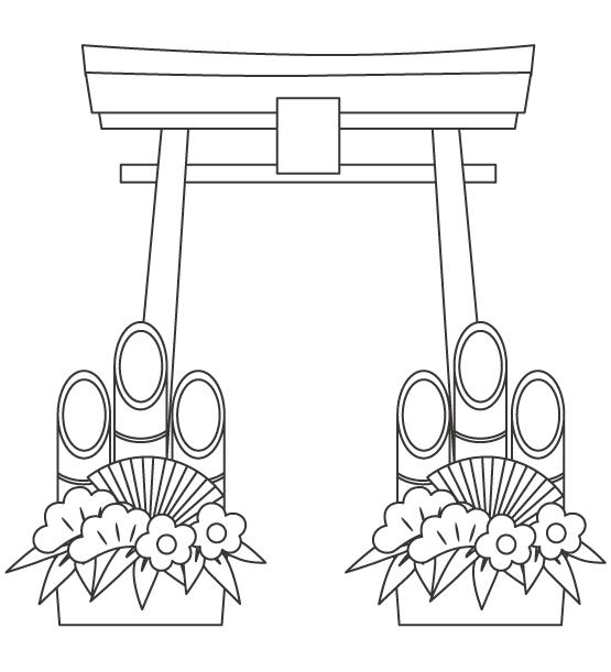 鳥居と門松のぬりえイラスト