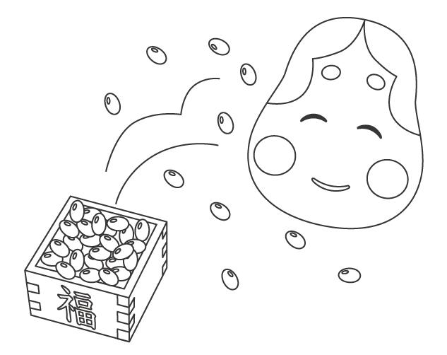 節分・福は内の豆まきのぬりえイラスト