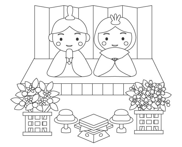 お雛様とお内裏様と桃の花などのぬりえイラスト