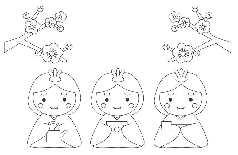 ひな祭りの三人官女のぬりえイラスト