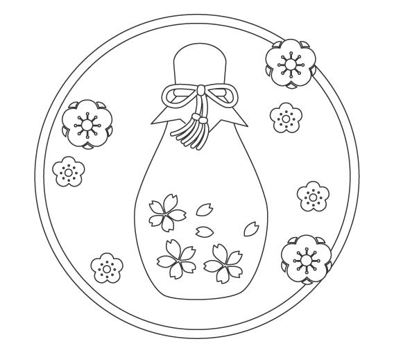 ひな祭り・白酒のぬりえイラスト