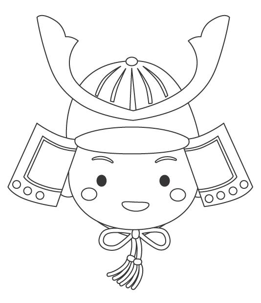 五月人形の兜をかぶった子どものぬりえイラスト