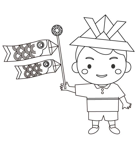 紙カブトをかぶって鯉のぼりを持っている子どものぬりえイラスト