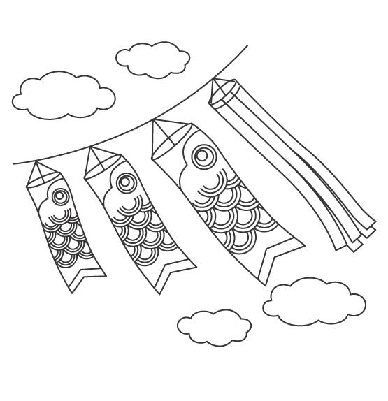 空と鯉のぼりのぬりえイラスト