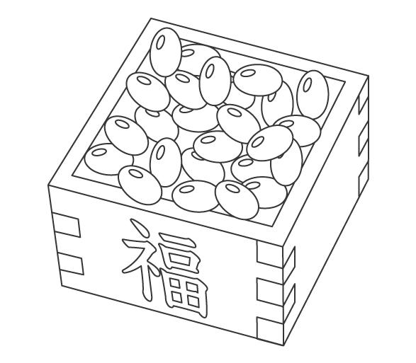 節分の豆のぬりえイラスト