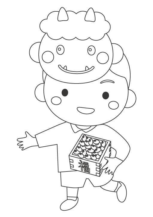 節分の豆まき・男の子のぬりえイラスト