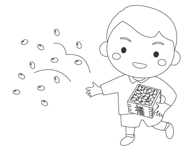 豆まきをする男の子のぬりえイラスト