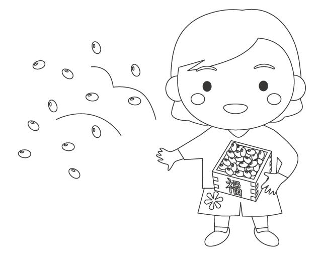 豆まきをする女の子のぬりえイラスト