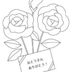 父の日のバラのぬりえイラスト