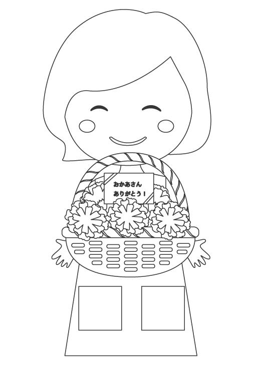 母の日・お母さんへ花をプレゼントぬりえイラスト