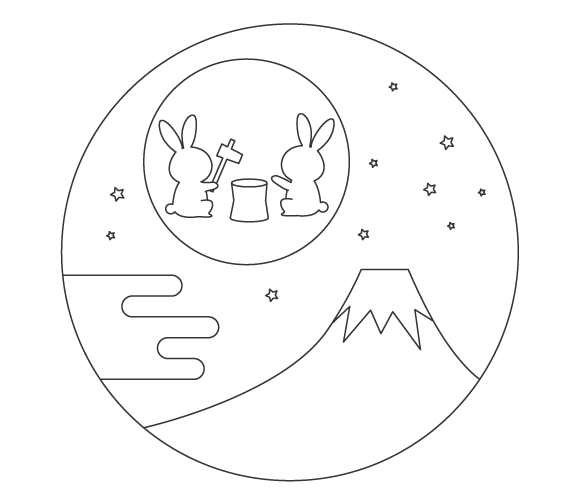 富士山と月でお餅つきをしているうさぎのぬりえ