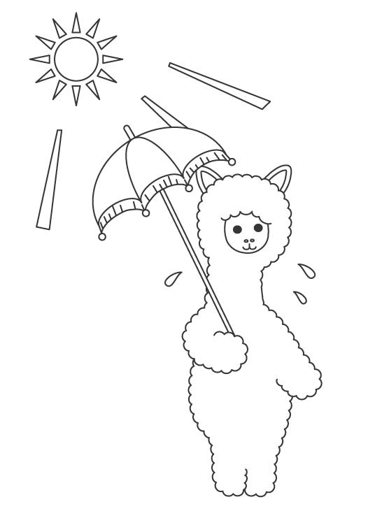 日傘をさすアルパカのぬりえイラスト