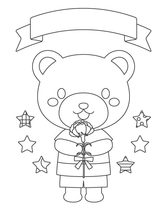 かわいいクマさんとカーネーションのぬりえイラスト