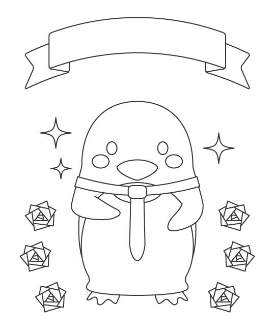 ネクタイをしているかわいいペンギンのぬりえ